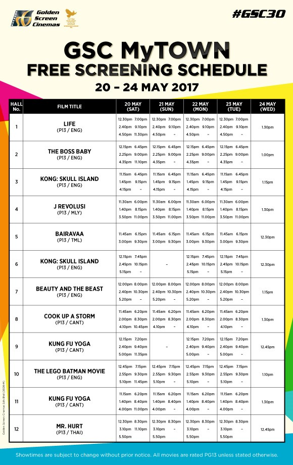GSC_Mytown_Free_Screening_Schedule.jpg