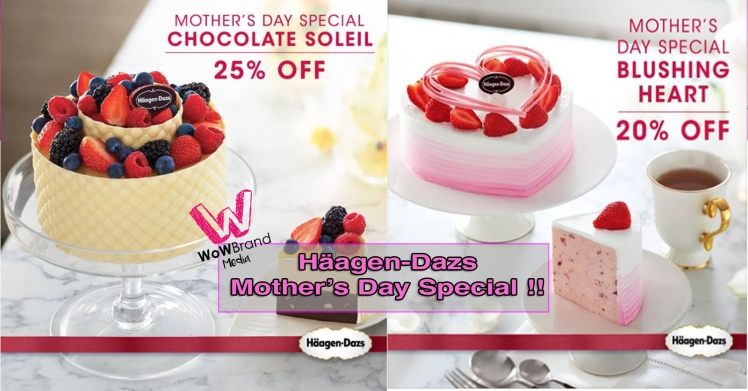 haagen-dazs mother's day special